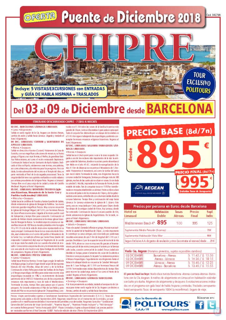 CHIPRE - PUENTE DE DICIEMBRE